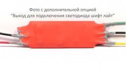 Отсечка 2017 карбюраторная красная 5 режимов
